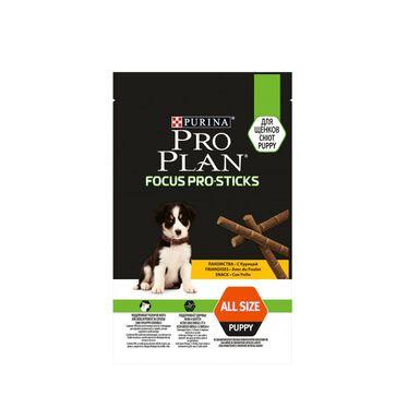 Biscoitos Biscuit Cachorro de Pro Plan 126 gr
